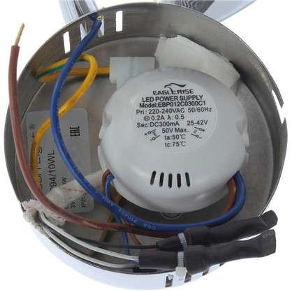 Бра светодиодное Scoppa 10 Вт цвет хром/белый