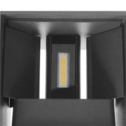 Бра уличное светодиодное RulKub 6 Вт IP54 цвет белый металлик