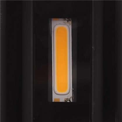 Бра уличное светодиодное RulOv 6 Вт IP54 цвет белый металлик