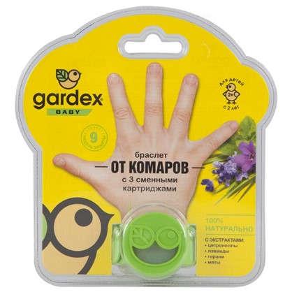 Браслет со сменным картриджем от комаров Gardex Baby
