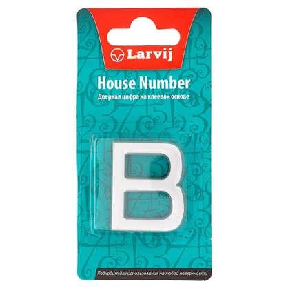 Буква В Larvij самоклеящаяся 40x32 мм пластик цвет матовый хром