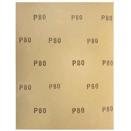 Купить Бумага шлифовальная водостойкая P80 230x280 мм дешевле