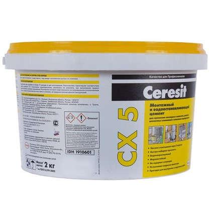 Купить Цемент монтажный водоостанавливающий Ceresit CX5 2 кг дешевле