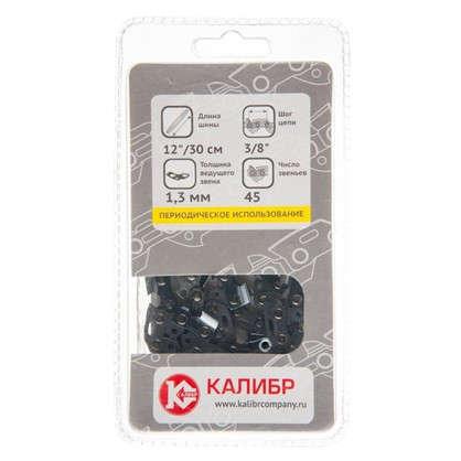 Купить Цепь пильная 45 звеньев Калибр шаг 3/8 дюйма паз 1.3 мм дешевле
