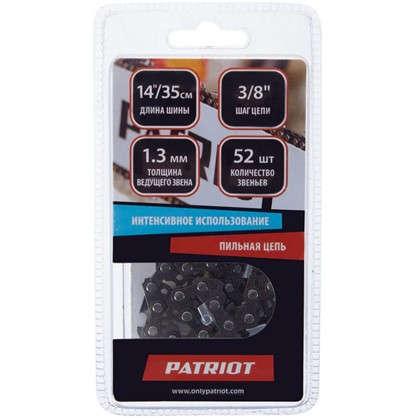 Цепь пильная 52 за Patriot Garden шаг 3/8 дюйма паз 1.3 мм