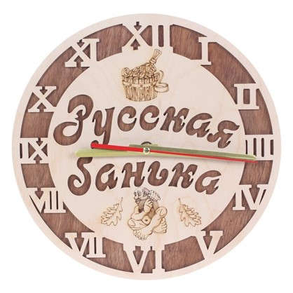 Часы для бани С лёгким паром