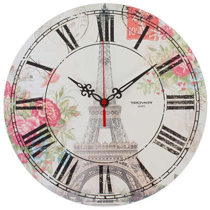 Купить Часы настенные Париж диаметр 28.5 см дешевле