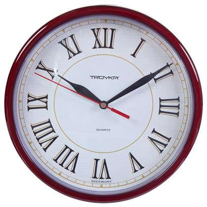 Купить Часы настенные Римские диаметр 23 см дешевле