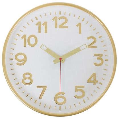 Купить Часы настенные Золото цвет белый диаметр 30 см дешевле