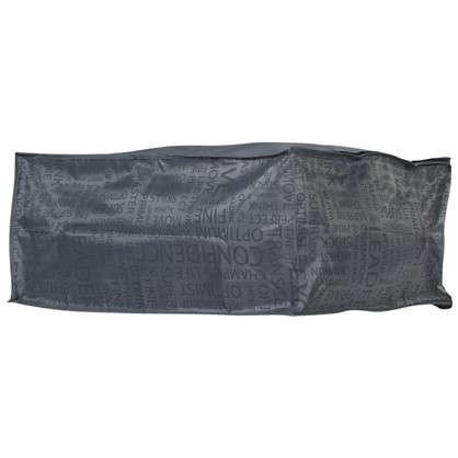 Чехол для одеял 55х45х25 см цвет серый