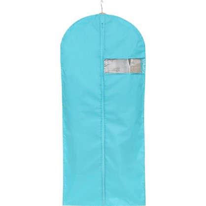 Чехол для одежды Spaceo 60х135 см цвет голубой