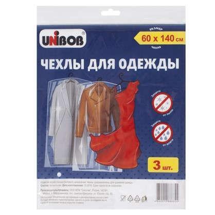 Купить Чехол для одежды Unibob 60x140 см 3 шт. дешевле