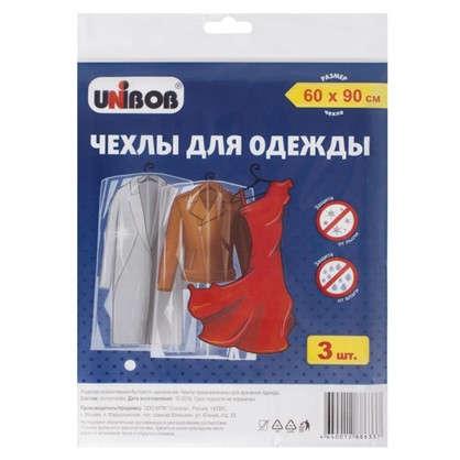 Чехол для одежды Unibob 60x90 см 3 шт.