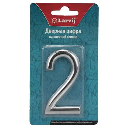 Цифра 2 Larvij самоклеящаяся 60х37 мм пластик цвет матовый хром