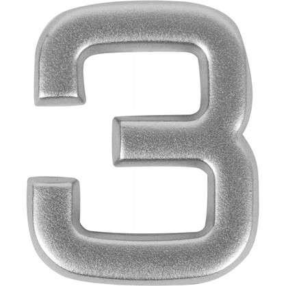 Цифра 3 самоклеящаяся 40х32 мм пластик цвет матовое серебро