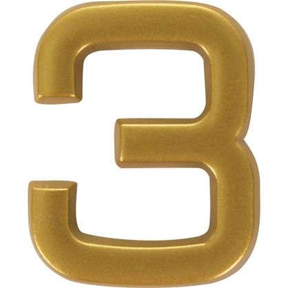 Купить Цифра 3 самоклеящаяся 40х32 мм пластик цвет матовое золото дешевле