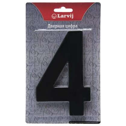 Купить Цифра 4 Larvij большая цвет черный дешевле