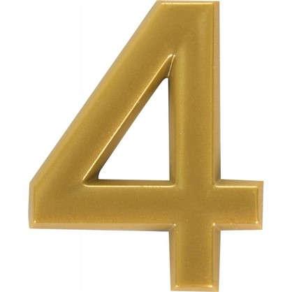 Купить Цифра 4 самоклеящаяся 40х32 мм пластик цвет матовое золото дешевле