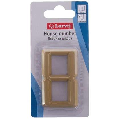 Цифра 8 Larvij самоклеящаяся 60х37 мм пластик цвет матовое золото