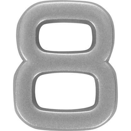 Цифра 8 самоклеящаяся 40х32 мм пластик цвет матовое серебро цена