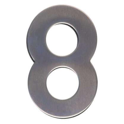 Цифра 8 самоклеящаяся 95х62 мм нержавеющая сталь цвет серебро