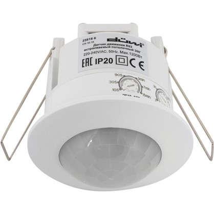 Датчик движения встраиваемый потолочный R63 360 градусов 1200 Вт цвет белый IP20