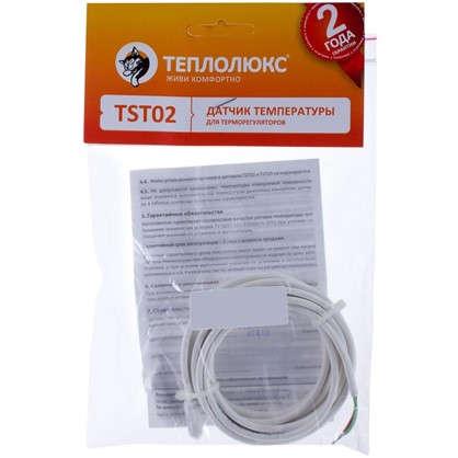 Купить Датчик температуры пола Теплолюкс TST02-20 дешевле