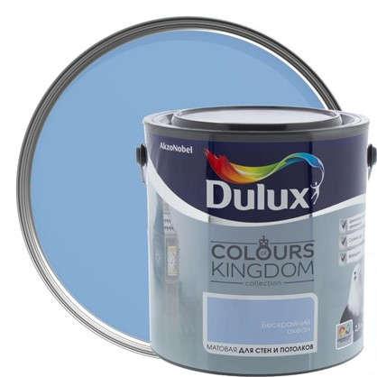 Декоративная краска для стен и потолков Dulux Colours Kingdom цвет бескрайний океан 2.5 л