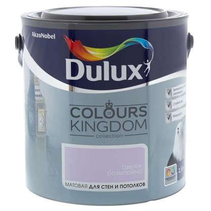 Декоративная краска для стен и потолков Dulux Colours Kingdom цвет цветок розмарина 2.5 л