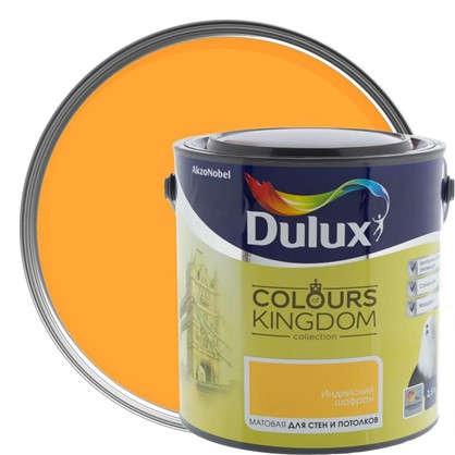 Декоративная краска для стен и потолков Dulux Colours Kingdom цвет индийский шафран 2.5 л