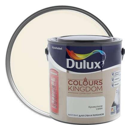 Декоративная краска для стен и потолков Dulux Colours Kingdom цвет кунжутное семя 2.5 л
