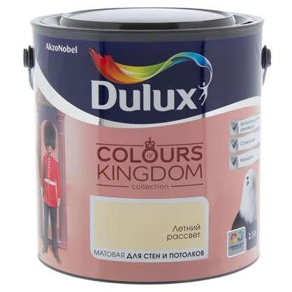 Декоративная краска для стен и потолков Dulux Colours Kingdom цвет летний рассвет 2.5 л