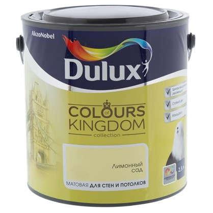 Декоративная краска для стен и потолков Dulux Colours Kingdom цвет лимонный сад 2.5 л