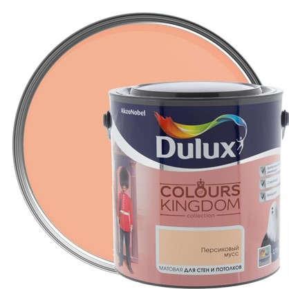 Декоративная краска для стен и потолков Dulux Colours Kingdom цвет персиковый мусс 2.5 л