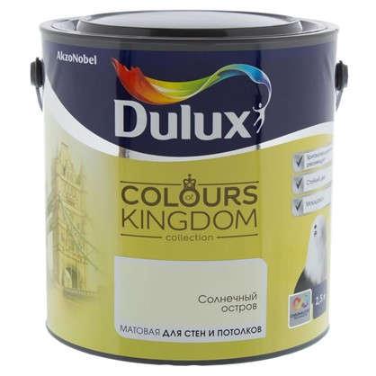 Декоративная краска для стен и потолков Dulux Colours Kingdom цвет солнечный остров 2.5 л
