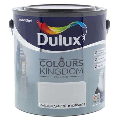 Декоративная краска для стен и потолков Dulux Colours Kingdom цвет строгий север 2.5 л