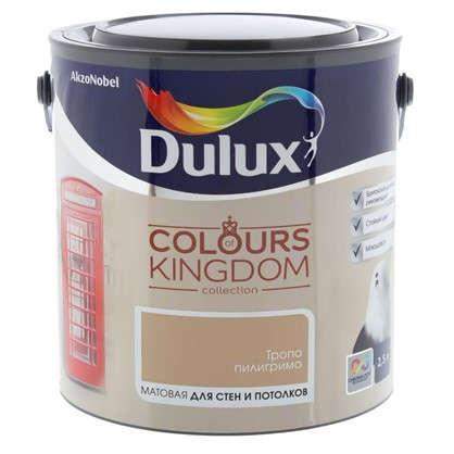 Декоративная краска для стен и потолков Dulux Colours Kingdom цвет тропа пилигрима 2.5 л