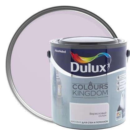 Купить Декоративная краска для стен и потолков Dulux Colours Kingdom цвет вересковый склон 2.5 л дешевле