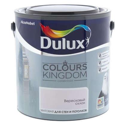 Декоративная краска для стен и потолков Dulux Colours Kingdom цвет вересковый склон 2.5 л