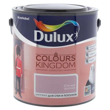 Декоративная краска для стен и потолков Dulux Colours Kingdom цвет южные фиалки 2.5 л
