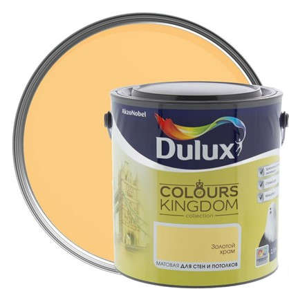 Декоративная краска для стен и потолков Dulux Colours Kingdom цвет золотой храм 2.5 л