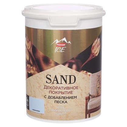 Декоративное покрытие с эффектом песчаной дюны цвет аквамарин 0.9 л