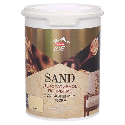 Купить Декоративное покрытие с эффектом песчаной дюны цвет янтарь 0.9 л дешевле