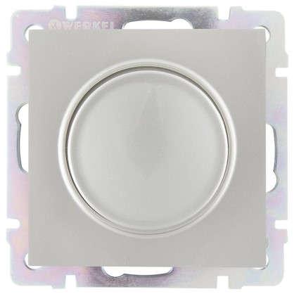 Купить Диммер Werkel WL01-DM600 600 Вт цвет серебрянный дешевле
