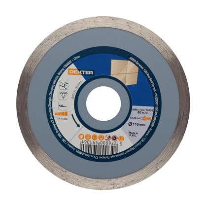 Диск алмазный по керамике Dexter 115x22.2 мм