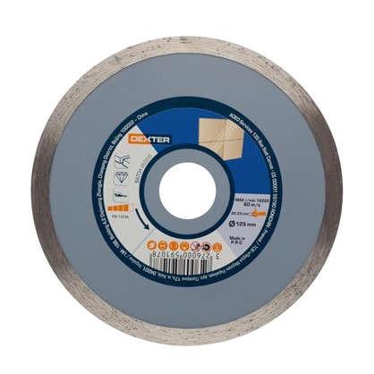 Диск алмазный по керамике Dexter 125x22.2 мм