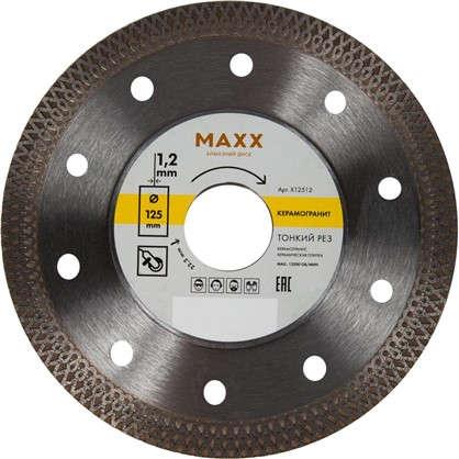 Диск алмазный по керамограниту Maxx 125х22.2 мм