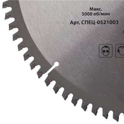 Купить Диск циркулярный по цветному металлу Спец 250x32/30 мм дешевле