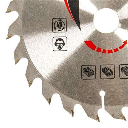 Купить Диск циркулярный по дереву Matrix 160х20/16 мм дешевле