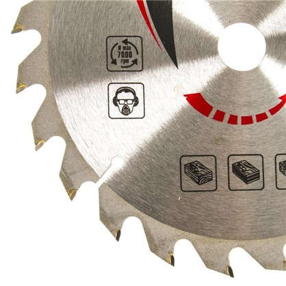 Купить Диск циркулярный по дереву Matrix 190х20/16 мм дешевле